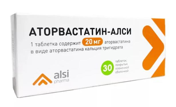 Как принимать аторвастатин для снижение холестерина