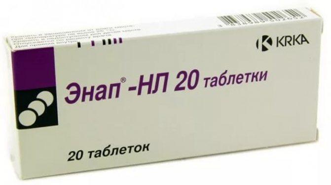 Инструкция по применению препарата ренитек и при каком давлении он показан?