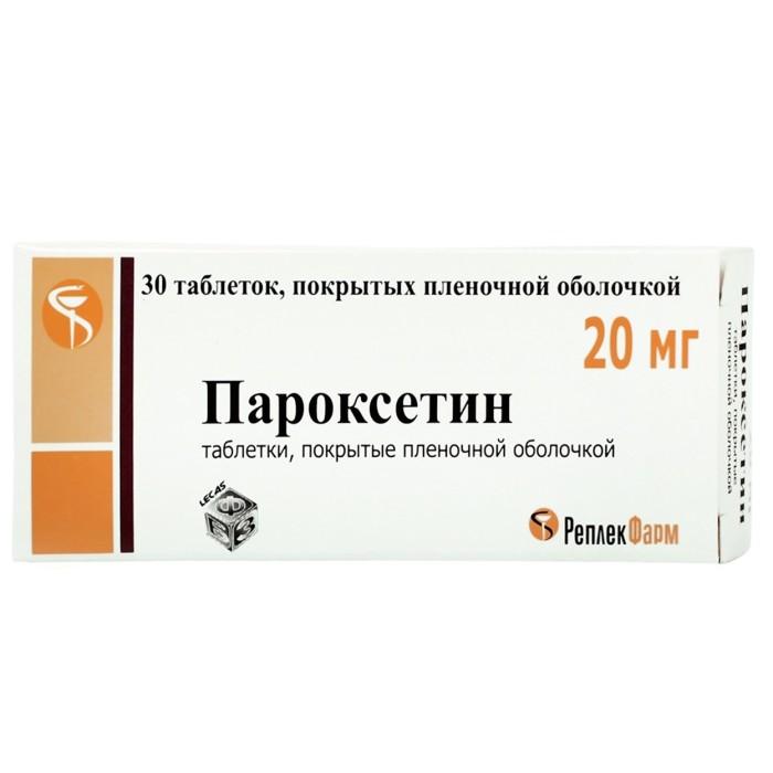 Рексетин - инструкция по применению в таблетках, состав, показания, побочные эффекты, аналоги и цена