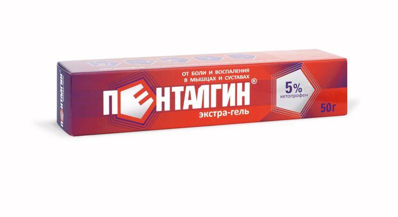 Препарат: бруфен cp в аптеках москвы