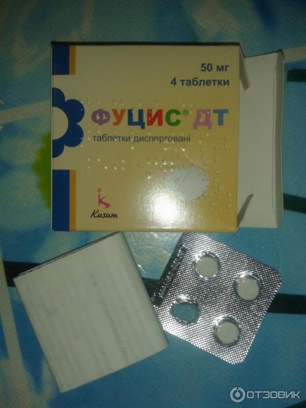 Препарат против грибковой инфекции — фуцис