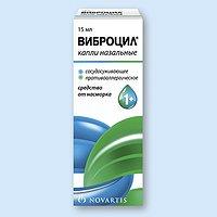 Фенилэфрина гидрохлорид инструкция по применению, отзывы и цена в россии