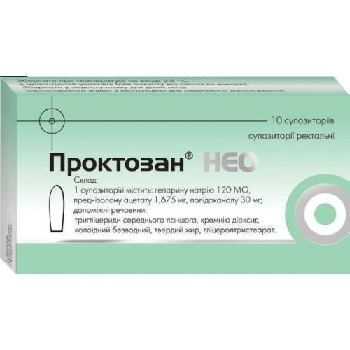 Проктоседил (proctosedyl) мазь. инструкция по применению, отзывы, цена