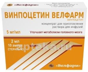 Винпоцетин: инструкция по применению, аналоги и отзывы, цены в аптеках россии