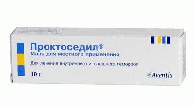 Противовоспалительные ихтиоловые свечи: инструкция по применению, цена и фармакологические характеристики препарата