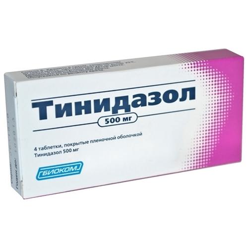 Тинидазол
