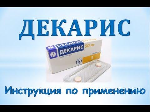Показания и инструкция по применению препарата медамин — состав, побочные действия и цена