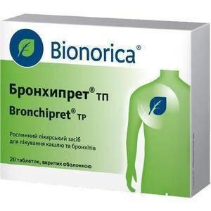 Отзывы о препарате бронхикум сироп от кашля