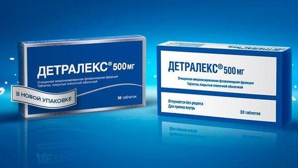 Моксонидин инструкция по применению (таблетки 0,2 и 0,4 мг)