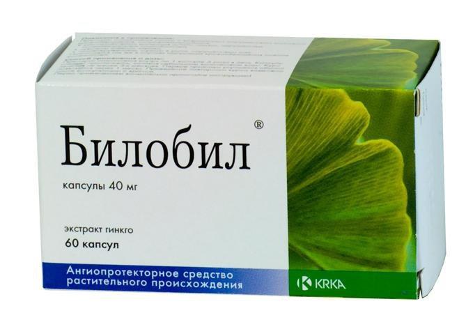 Танакан: инструкция по применению, аналоги и отзывы, цены в аптеках россии