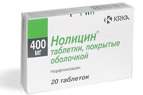 Норфлоксацин: состав, показания и противопоказания, способ применения