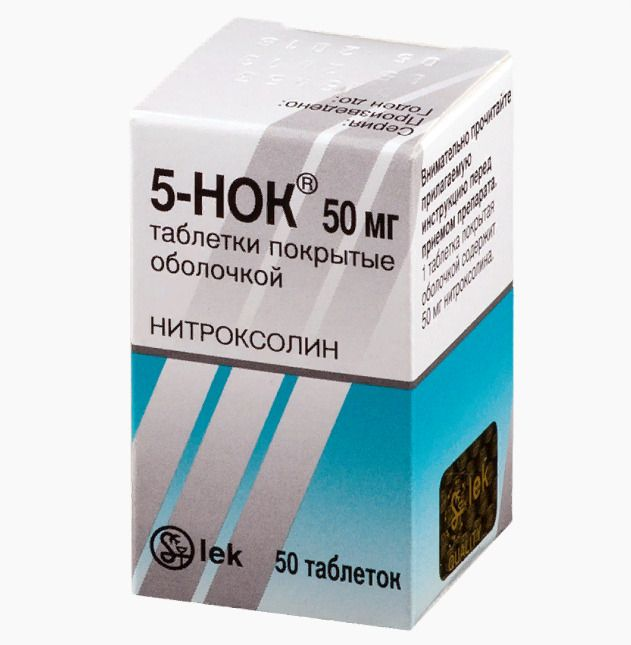 Инструкция по применению фурадонина при лечении цистита