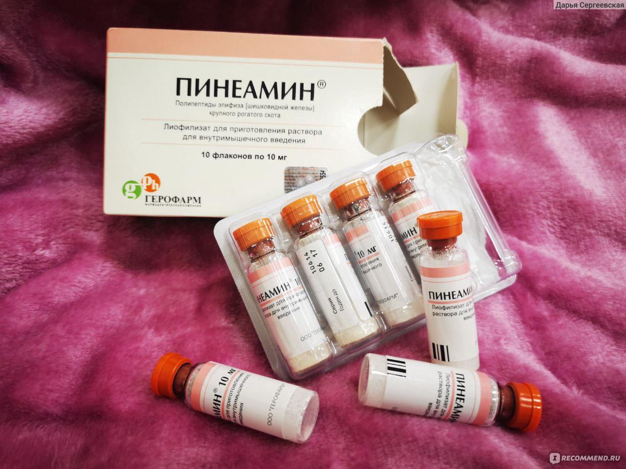 Инъекции «пинеамин»: новый препарат для лечения климакса, механизм его действия, состав и противопоказания