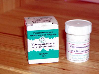 Бронхиальная астма. причины, симптомы и лечение