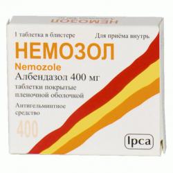 Гельминтокс: инструкция по применению, аналоги и отзывы, цены в аптеках россии