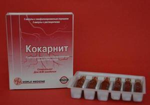 Показания и подробная инструкция по применению витамина б12 в ампулах