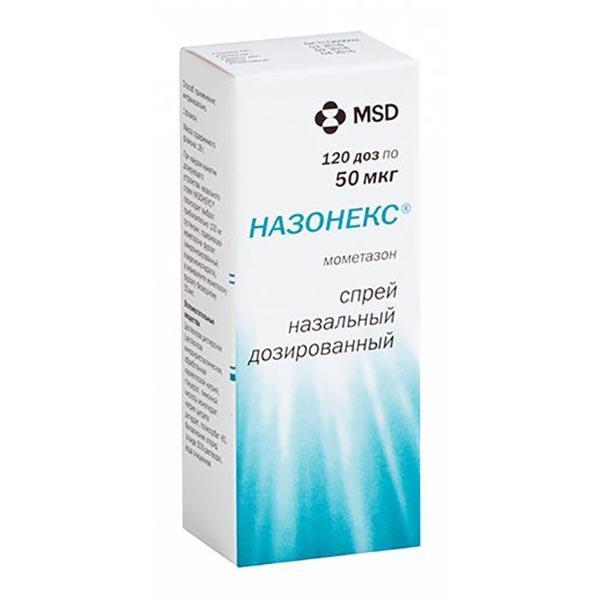 Спрей в нос назонекс: инструкция, цена и отзывы