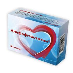 Кардиостатин: показания и противопоказания, способы применения