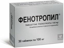 Аналоги таблеток фенотропил