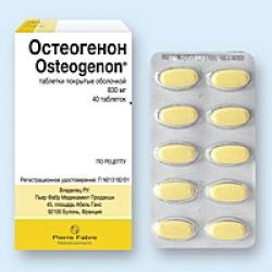 Остеогенон: инструкция по применению