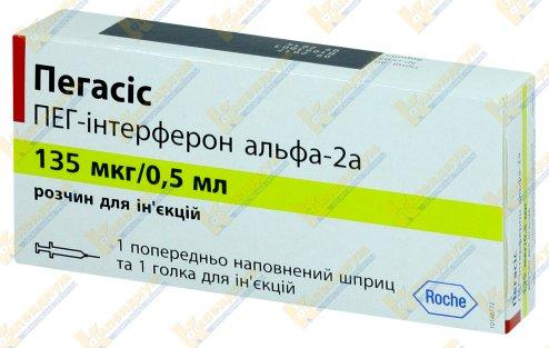 Лечение дапсон – рекомендации британской ассоциации дерматологов  (перевод и адаптация проф. святенко) днепропетровск