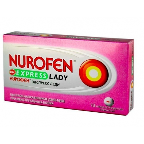 Препарат: нурофен форте в аптеках королева