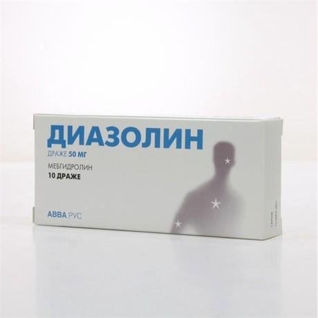 Супрастин – инструкция, применение детям, цена, таблетки, раствор