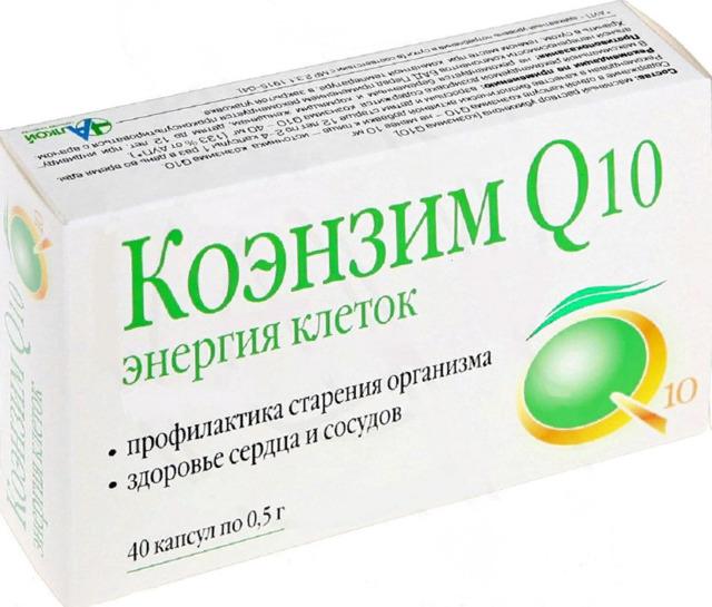 Коэнзим q10 форте от реалкапс – применение, отзывы и цены