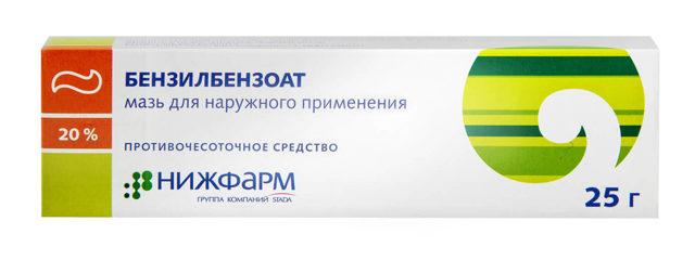 Бензилбензоат при демодекозе лица применение отзывы