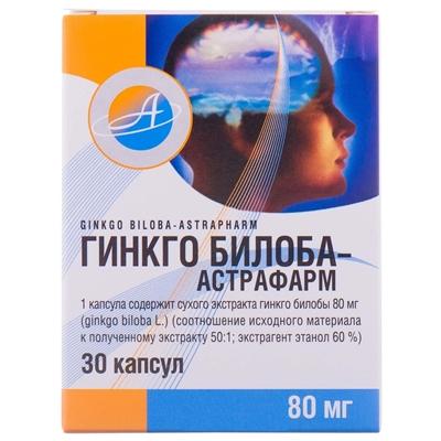 Гинкго билоба - инструкция по применению, показания, дозы