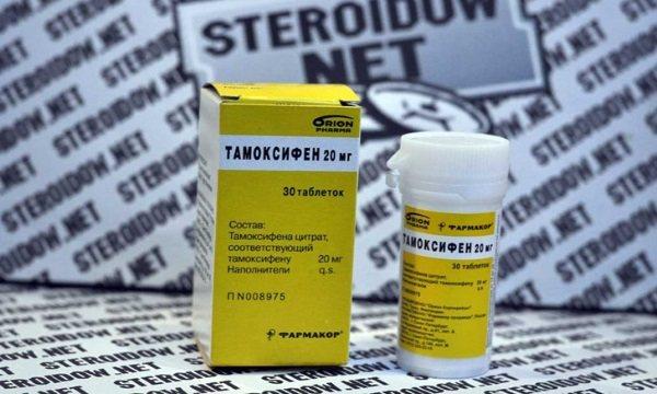 Применение тамоксифена в бодибилдинге