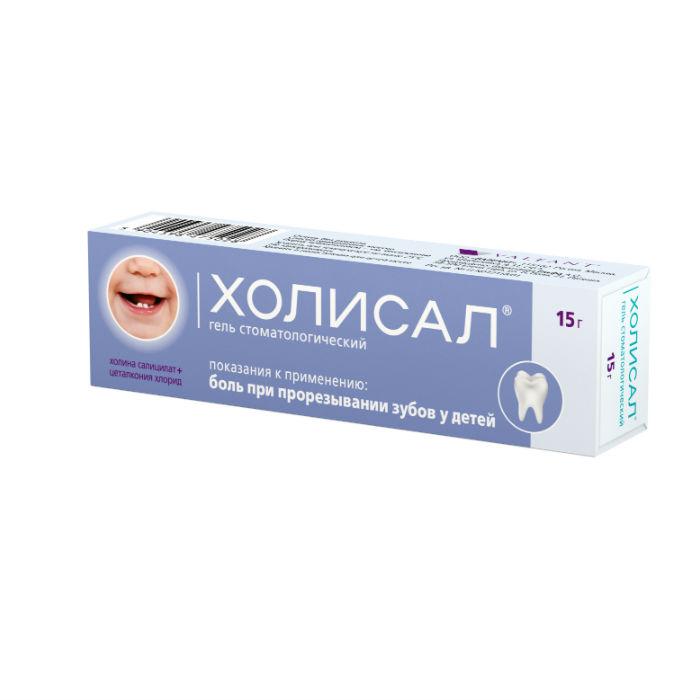 Правила использования стоматологического геля холисал