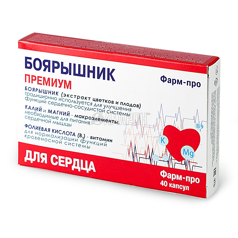 Боярышник премиум: состав, описание, действие препарата, инструкция по приему, назначение врача и дозировка