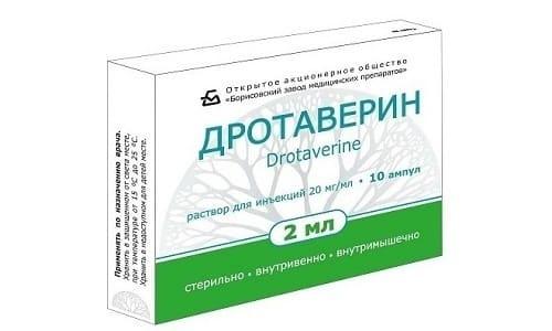Дротаверин - официальная инструкция по применению