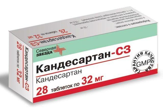 Гипосарт, таблетки