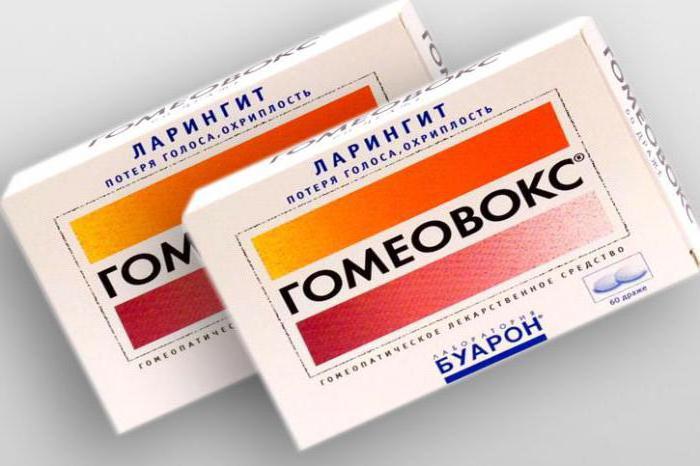 Гомеовокс - реальные отзывы принимавших, возможные побочные эффекты и аналоги