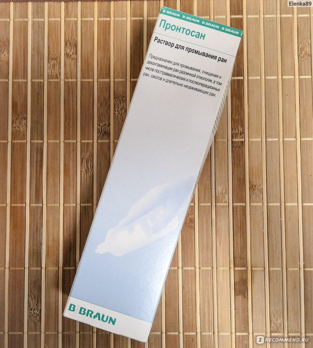 Пронтосан гель: инструкция по применению для заживления ран, состав, цена, аналоги и отзывы