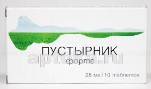 Пустырник в таблетках. инструкция по применению, польза, как принимать. какой лучше: форте, эвалар, п, вб, экстракт