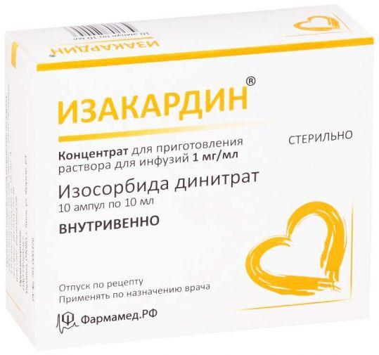 Кардикет – инструкция, показания, состав, способ лечения после инфаркта миокарда