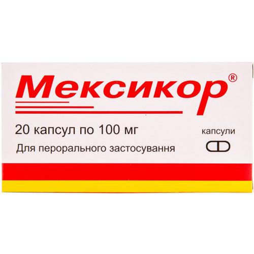 Мексикор: инструкция по применению, аналоги и отзывы, цены в аптеках россии