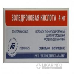 Отзывы врачей и пациентов о препарате золедроновая кислота