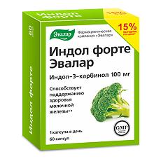 Сульфорафан: свойства, дозы, аналоги + как правильно кушать брокколи