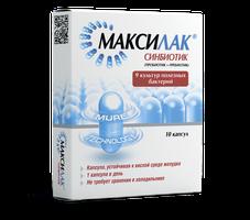 Детальная инструкция по применению препарата максилак. цена. аналоги. отзывы