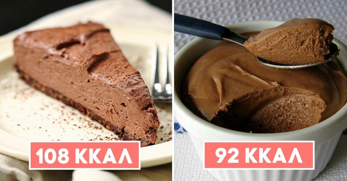 Какие сладости можно есть при похудении: диетическое сладкое для худеющих, рецепты во время диеты, топ самых безвредных десертов