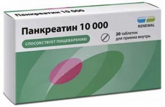 Пензитал, penzital – инструкция по применению лекарства, отзывы, описание, цена