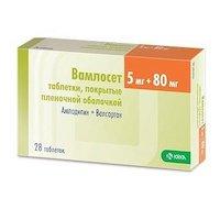 Препарат апроваск в аптеках москвы