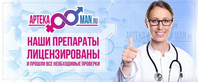 Отзывы мужчин о применении препарата аликапс для потенции