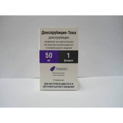 Доксорубицин: инструкция, стоимость препарата, отзывы о применении