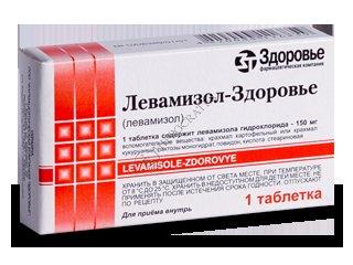 Декарис – показания к применению и инструкция к препарату