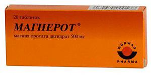 Магнерот – инструкция по применению, цена, отзывы, аналоги таблеток